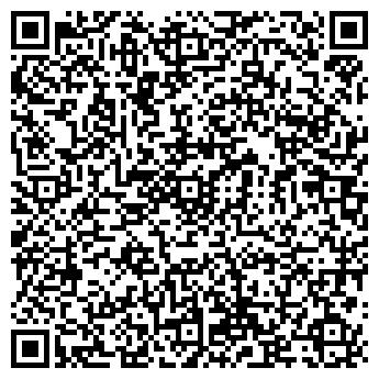 """QR-код с контактной информацией организации """"Флора-Парк"""""""