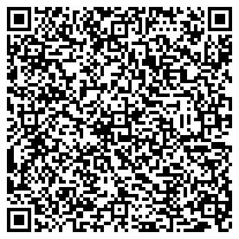 QR-код с контактной информацией организации ООО КОДИ