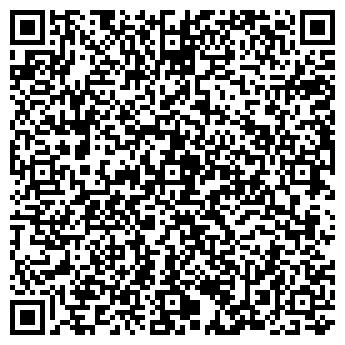 QR-код с контактной информацией организации ФЛП Бабич C.В