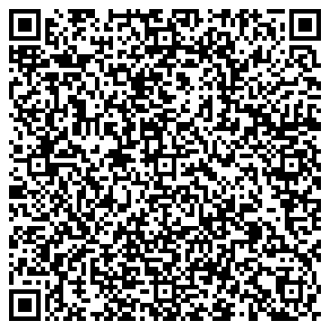 """QR-код с контактной информацией организации ООО""""BIZON CORPORATION"""""""