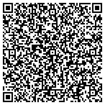 QR-код с контактной информацией организации Общество с ограниченной ответственностью ООО «ВЕДМАКС»