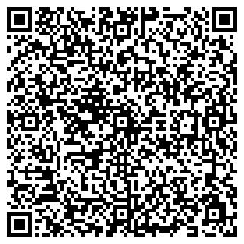 QR-код с контактной информацией организации ИП Рысдаулетов Е.Е.