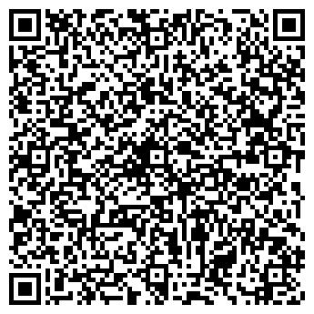 """QR-код с контактной информацией организации ООО """" Промтек"""""""