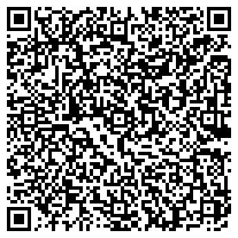 QR-код с контактной информацией организации ДЕТСКИЙ САД № 1312