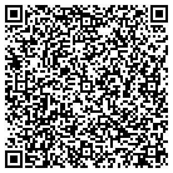 QR-код с контактной информацией организации Общество с ограниченной ответственностью УкрАгроКонсалт