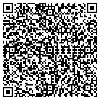 QR-код с контактной информацией организации ,,СИЧ & К,,
