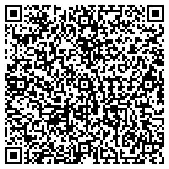 QR-код с контактной информацией организации МапГеоСистем