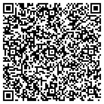 """QR-код с контактной информацией организации ООО """"Ландшафт LUX"""""""