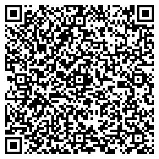 """QR-код с контактной информацией организации ТОВ """"ТДС"""""""