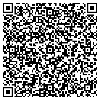 QR-код с контактной информацией организации ООО Газоны Украины