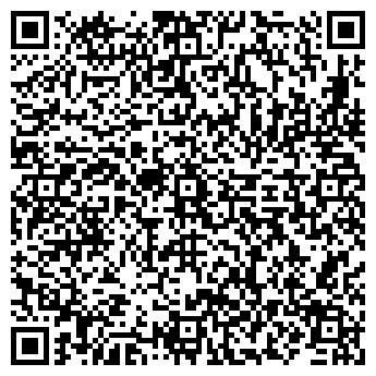 QR-код с контактной информацией организации ООО «Флора-Дон»