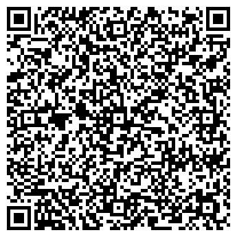 QR-код с контактной информацией организации Общество с ограниченной ответственностью ООО Компаньон Плюс