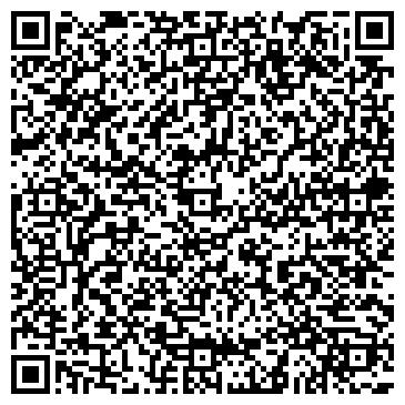 """QR-код с контактной информацией организации ООО """"Экологический Стандарт"""""""