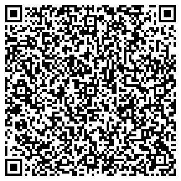 """QR-код с контактной информацией организации ООО""""Первая Логистическая Компания"""""""