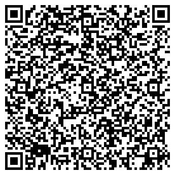 """QR-код с контактной информацией организации фх""""Альбатрос"""""""