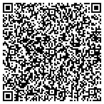 """QR-код с контактной информацией организации ТОВ """"ДПЗКУ-МТС"""""""