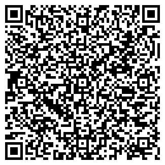 QR-код с контактной информацией организации ФЛП ФЭМ