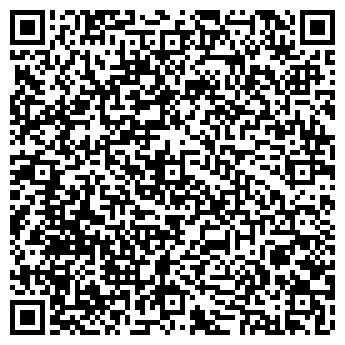 QR-код с контактной информацией организации Частное предприятие ЧП «СТП»