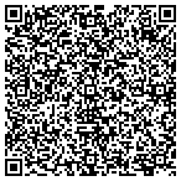 """QR-код с контактной информацией организации ЧП """"Адамант-Сервис"""""""
