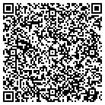 QR-код с контактной информацией организации Праздник Вкуса, Частное предприятие