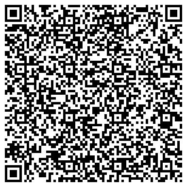 """QR-код с контактной информацией организации Конно-спортивный клуб """"ТАНДЕМ"""""""