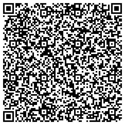 QR-код с контактной информацией организации Vasil, ООО (Конноспортивный клуб)