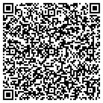 QR-код с контактной информацией организации ДЕТСКИЙ САД № 1385