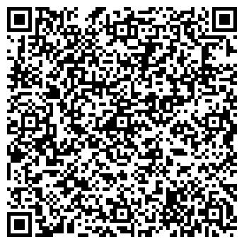 QR-код с контактной информацией организации ИП Войтенков