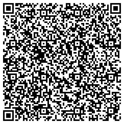 """QR-код с контактной информацией организации Субъект предпринимательской деятельности Прокат и аренда аттракционов """"Страна Чудес"""""""