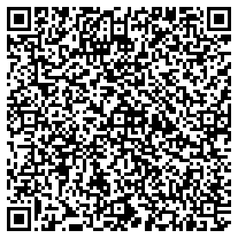 QR-код с контактной информацией организации Экспресс Фото