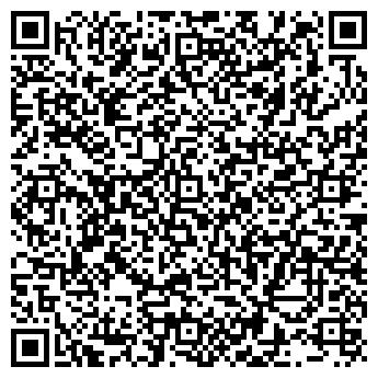 QR-код с контактной информацией организации ООО «Скейтинг клуб»