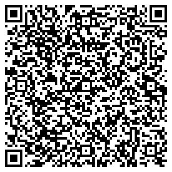 QR-код с контактной информацией организации ТОО Art Guild
