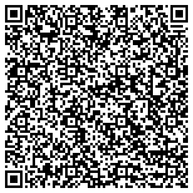 """QR-код с контактной информацией организации Общество с ограниченной ответственностью ТОО """"Рекламное Агентство """"Коркем"""""""