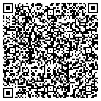QR-код с контактной информацией организации ООО «ПироШар»