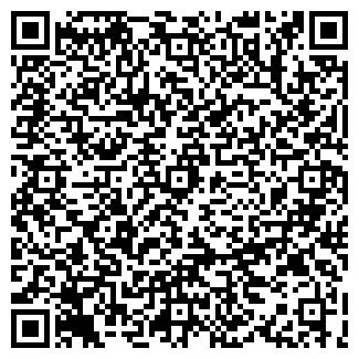 QR-код с контактной информацией организации ЧУП АРТ-ЛЮКС