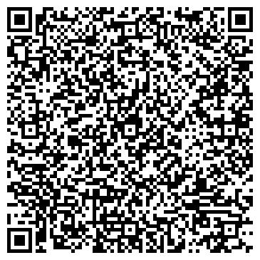"""QR-код с контактной информацией организации Субъект предпринимательской деятельности Студия эстрадной песни """"Бис"""""""