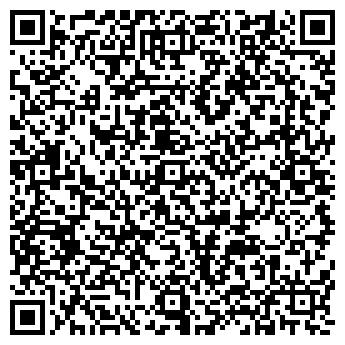 QR-код с контактной информацией организации SeptemberFEST