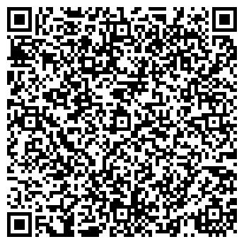 QR-код с контактной информацией организации Кафе КУБ