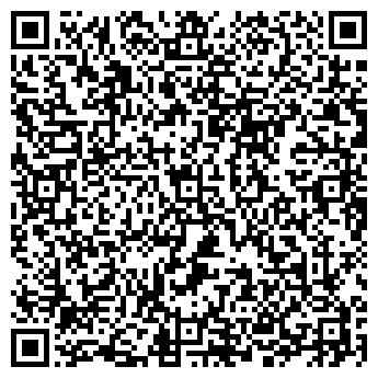 QR-код с контактной информацией организации СКАРБ studio