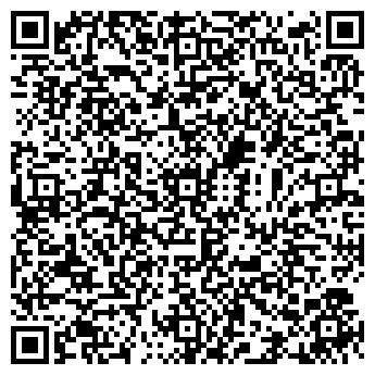 QR-код с контактной информацией организации Студия «ЮКОМ»