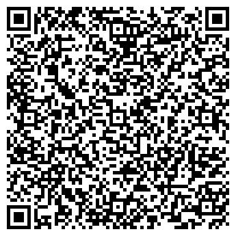 QR-код с контактной информацией организации СВЯЗЬТЕЛЕКОМСИСТЕМЫ