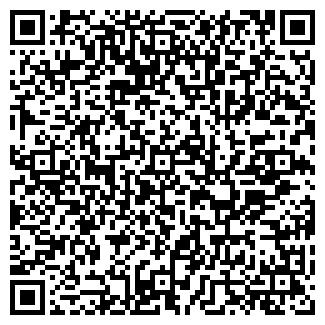 QR-код с контактной информацией организации ИНТЕЛЛЕКТСЕРВИС