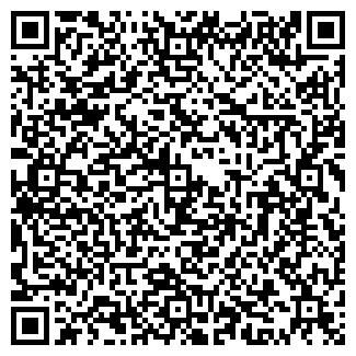 QR-код с контактной информацией организации МЕТРЭКС НП ОДО