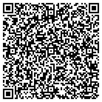 QR-код с контактной информацией организации Общество с ограниченной ответственностью ТОО «Гегард»