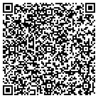 QR-код с контактной информацией организации Салон красоты Зара