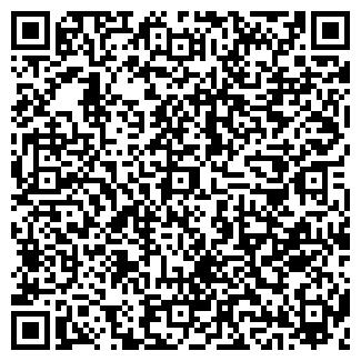 QR-код с контактной информацией организации ИВНАСЕРВИС
