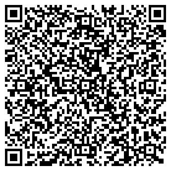QR-код с контактной информацией организации ОДО Самит