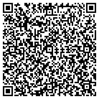 QR-код с контактной информацией организации Сервик
