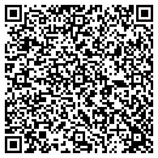 QR-код с контактной информацией организации KIMBO