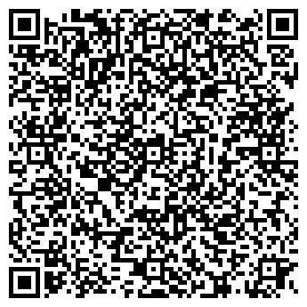 """QR-код с контактной информацией организации ТОО """"RL-System"""